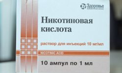 Никотиновая кислота для лица: популярный витамин РР